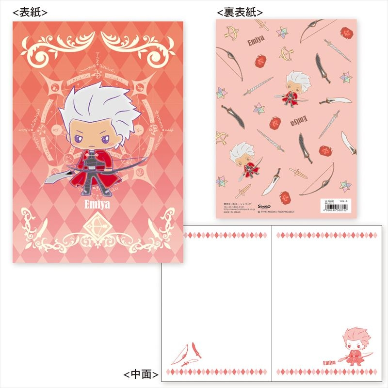 アニメイト新着!Fate/Grand Order Design produced by Sanrio B6ノート(エミヤ) 新作グッズ情報