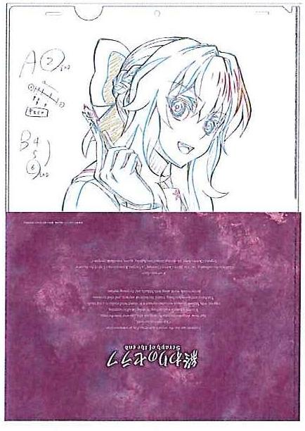 終わりのセラフ(浅野恭司WIT STUDIO原画展) クリアファイル シノア