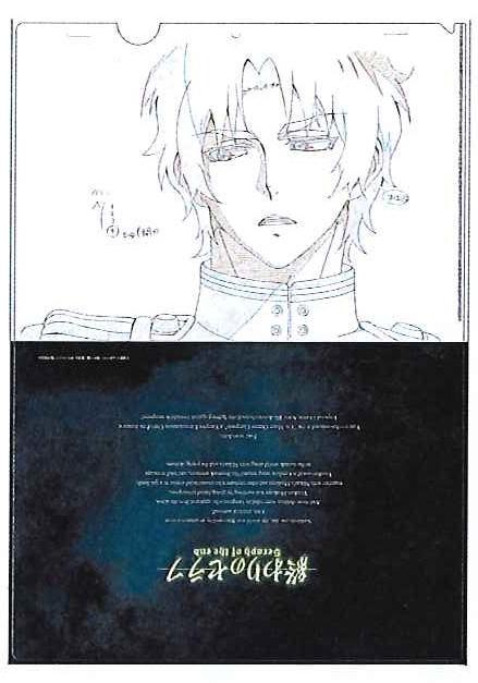 終わりのセラフ(浅野恭司WIT STUDIO原画展) クリアファイル グレン