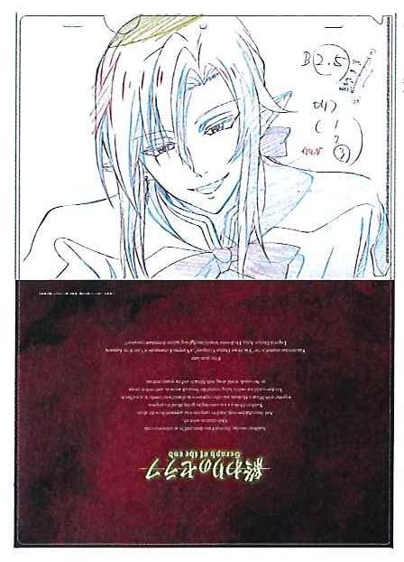 終わりのセラフ(浅野恭司WIT STUDIO原画展) クリアファイル フェリド