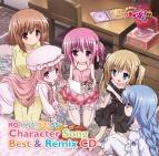 【アルバム】ロウきゅーぶ!SS Character Song & Remix CD