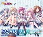 【Blu-ray】※送料無料※TV ロウきゅーぶ!SS Blu-rayスペシャルBOX 完全生産限定版