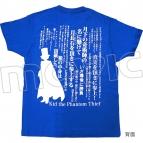 【グッズ-Tシャツ】名探偵コナン Tシャツ キッド(予告状Tシャツ)