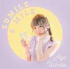 【マキシシングル】内田彩/SUMILE SMILE 初回限定盤