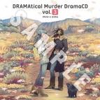 【ドラマCD】ドラマCD DRAMAtical Murder DramaCD Vol.3