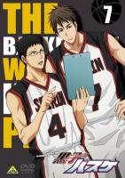 アニメイトオンラインショップ900【DVD】TV 黒子のバスケ 7