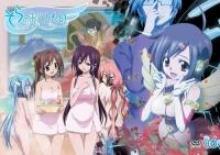 900【DVD】TV そらのおとしもの 第6巻 限定版