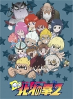 【DVD】TV DD北斗の拳2 DVD-BOX