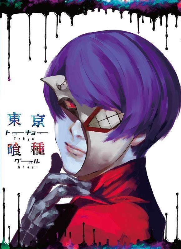 900【DVD】TV 東京喰種-トーキョーグール- vol.3