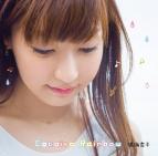 【主題歌】TV ヤマノススメ セカンドシーズン ED「Cocoiro Rainbow」/鳴海杏子