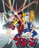 900【Blu-ray】TV 未来警察ウラシマン ブルーレイBOX