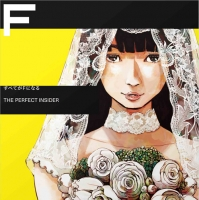 900【DVD】※送料無料※TV すべてがFになる THE PERFECT INSIDER Complete BOX 完全生産限定版