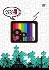 【DVD】8P channel Vol.1
