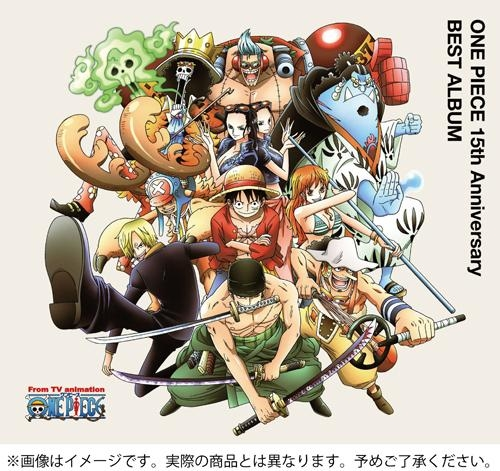 900【アルバム】ONE PIECE 15th Anniversary BEST ALBUM