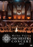 900【DVD】藤田麻衣子/オーケストラコンサート2017 初回限定版