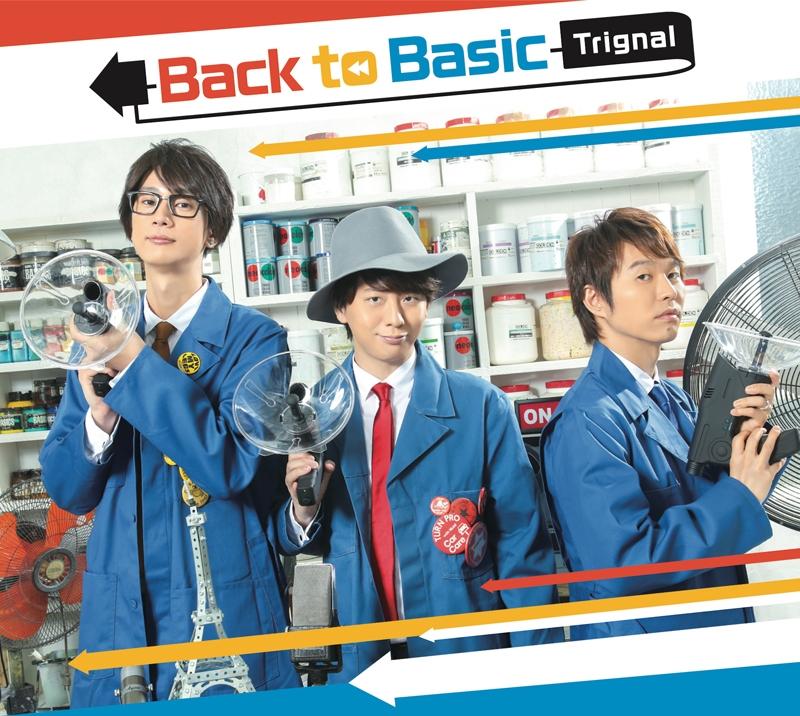 【アルバム】Trignal/Back to Basic 豪華盤