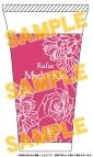 【グッズ-化粧雑貨】ツキウタ。 Myth×Kiss ハンドクリーム Rufus ~鮮烈の炎姫~ ローズの香り