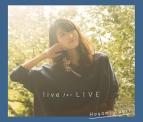 【アルバム】早見沙織/live for LIVE CD+DVD盤
