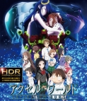 【Blu-ray】劇場版 アクセル・ワールド -インフィニット・バースト- 4K ULTRAHD&ブルーレイセット
