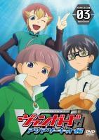 アニメイトオンラインショップ900【DVD】TV カードファイト! ヴァンガード アジアサーキット編 3