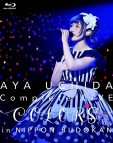 【Blu-ray】内田彩/AYA UCHIDA Complete LIVE ~COLORS~ in 日本武道館