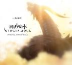 【サウンドトラック】神撃のバハムート VIRGIN SOUL オリジナル・サウンドトラック 特装盤 初回限定生産