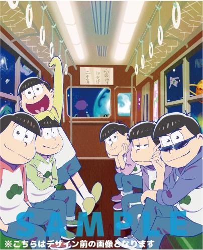 900【Blu-ray】TV おそ松さん第2期 第4松 有償特典 松型むにゅっとバッジ6個セット付き