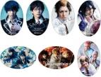 【グッズ-バッチ】舞台 青の祓魔師 京都紅蓮篇 トレーディング缶バッジ