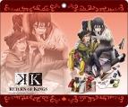 【グッズ-カバーホルダー】K RETURN OF KINGS 手帳型スマホケース B