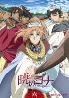 900【Blu-ray】TV 暁のヨナ 6