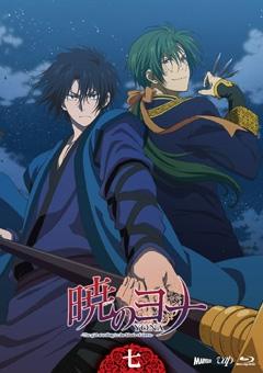 900【Blu-ray】TV 暁のヨナ 7