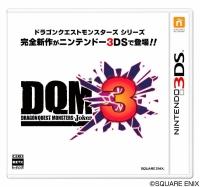 アニメイトオンラインショップ900【3DS】特価 ドラゴンクエストモンスターズ ジョーカー3