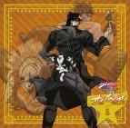 【DJCD】ラジオ ジョジョの奇妙な冒険 スターダストクルセイダース オラオラジオ! Vol.5