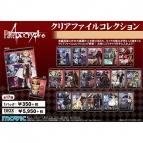 【グッズ-クリアファイル】Fate/Apocrypha クリアファイルコレクション