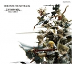 【サウンドトラック】PSP DISSIDIA FINAL FANTASY Original Soundtrack 通常盤