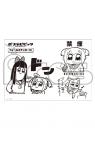【コスプレ-コスプレアクセサリー】ポプテピピック ウォールステッカー A:ゴミ箱etc