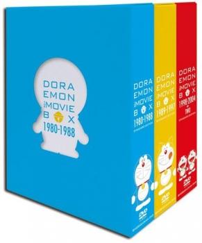 【クリックで詳細表示】【DVD】DORAEMON THE MOVIE BOX 1980-2004+TWO スタンダード版