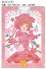 【グッズ-クリアファイル】カードキャプターさくら A5クリアファイル/B:ピンク