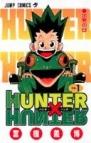 【コミック】HUNTER×HUNTER 1~35巻セット