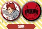【グッズ-バッチ】僕のヒーローアカデミア 缶バッジセット/G:切島