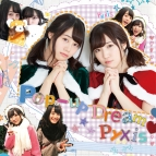 【アルバム】Pyxis/Pop-up Dream 初回限定盤