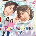 【アルバム】Pyxis/Pop-up Dream 通常盤