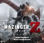【サウンドトラック】劇場版 マジンガーZ/INFINITY オリジナル・サウンドトラック 通常盤