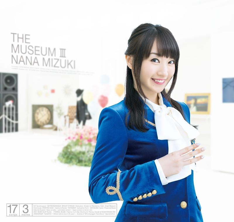 「the museum 3 水樹奈々」の画像検索結果