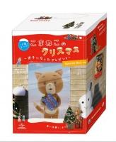 アニメイトオンラインショップ900【DVD】こま撮りえいが こまねこのクリスマス -迷子になったプレゼント- DVD-BOX 初回限定生産