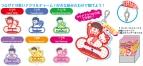 【グッズ-チャーム】おそ松さん×Sanrio Characters つながる! トレーディングアクリルチャーム