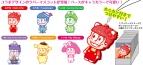 【グッズ-マスコット】おそ松さん×Sanrio Characters トレーディングラバーマスコット