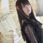 【アルバム】村川梨衣/RiEMUSiC 通常盤