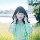 【マキシシングル】花澤香菜/春に愛されるひとに わたしはなりたい 通常盤