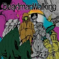 アニメイトオンラインショップ900【同人CD】石鹸屋/Deadman Walking